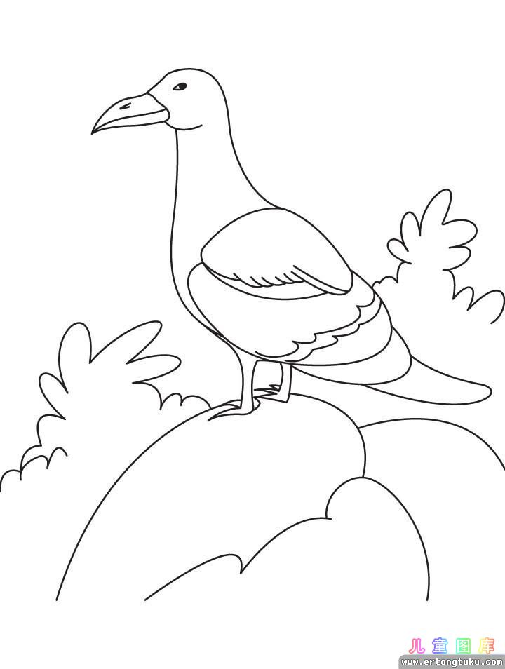 sedimentary rock coloring pages - photo#26