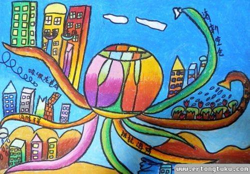儿童蜡笔画作品:《保护地球清洁器》