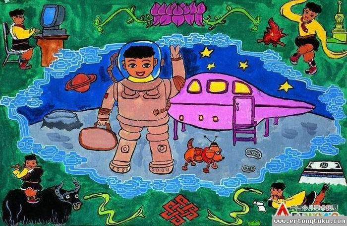 儿童科幻画-我的梦想