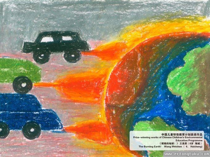 燃烧的地球 获奖儿童画