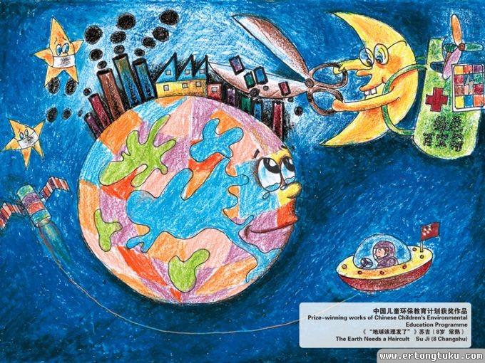 地球该理发了 儿童获奖科幻片图片