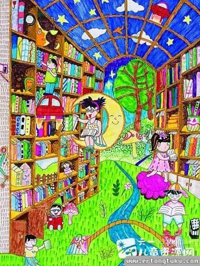神奇的图书馆