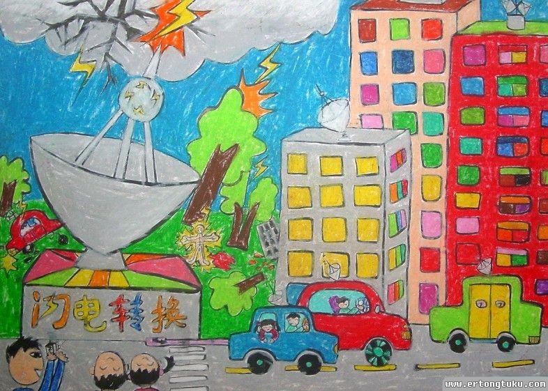 闪电能源转换 儿童获奖科幻片图片
