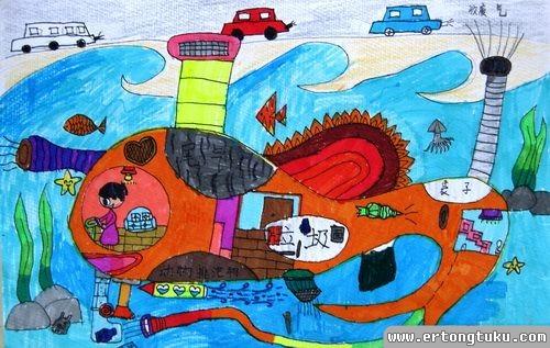 儿童水彩画作品:《海底环保车》