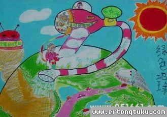儿童科幻画-绿色地球