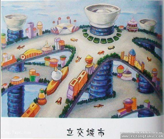 儿童科幻画-模拟城市