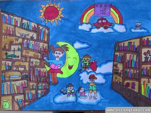 儿童水彩画作品:未来图书馆