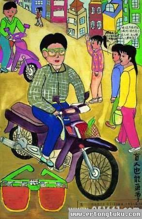 儿童科幻画-爸爸骑车