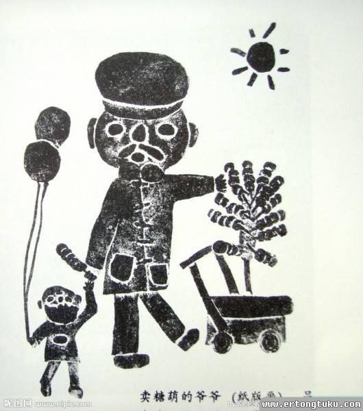 卖糖葫芦版画