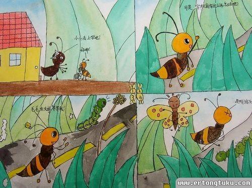 小蚂蚁的故事