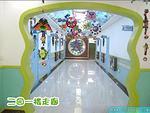 人性化的幼儿园走廊