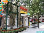 幼儿园大门植物设计