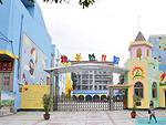 漂亮的机关幼儿园大门设计