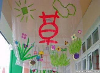 幼儿园春天吊饰布置:小草醒了