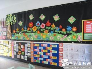 大班主题美丽的菊花