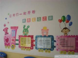 幼儿园大班墙面主题内容创设