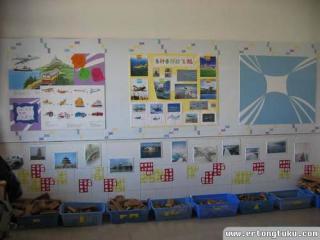 幼儿园大班教室后墙布置