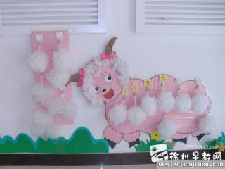 墙面布置图片:美羊羊