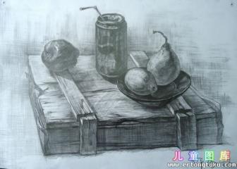素描水果静物