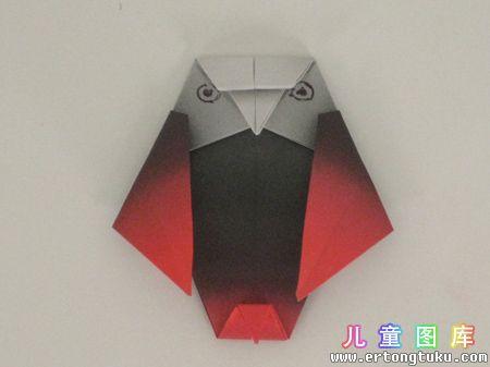 折纸猫头鹰图解 步骤16