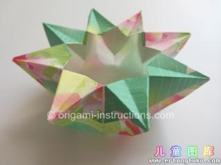 折纸星星纸盒图解