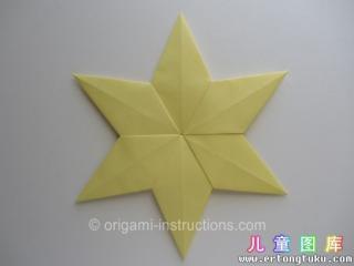 折纸六角星图解