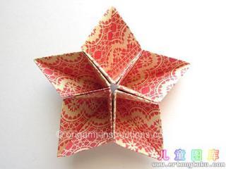 折纸五角星组合图解