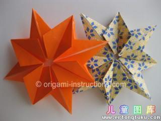 折纸八角星图解