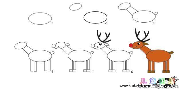 如何画麋鹿