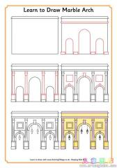 如何画大拱门