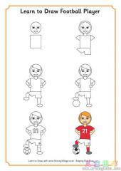 如何画足球运动员