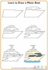 如何画摩托艇