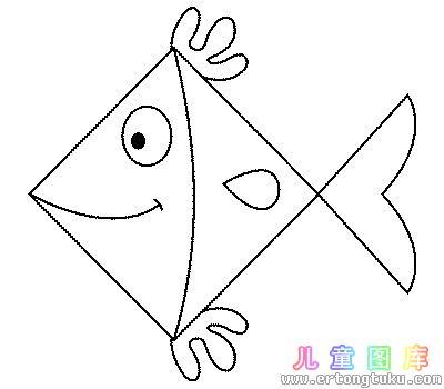 一笔一笔画热带鱼 步骤12