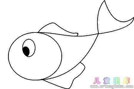 一笔一笔画鲤鱼 步骤9