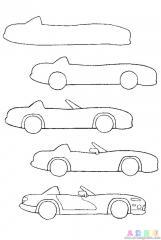 如何画敞篷跑车步骤图