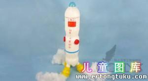 用废胶管制作太空船,火箭,神州十号