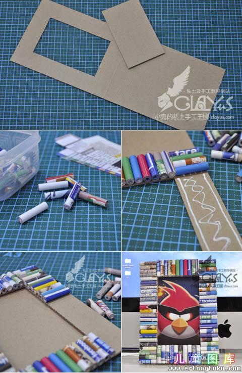 手工相框的制作方法_用废纸DIY相框_废物利用手工制作-儿童图库