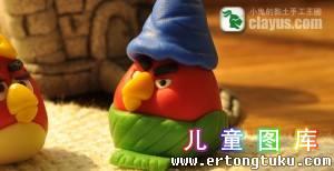 自制愤怒的小鸟季节版