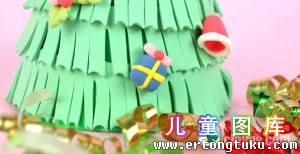 用橡皮泥制作圣诞树