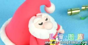 用橡皮泥制作圣诞老人