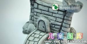 DIY橡皮泥城堡