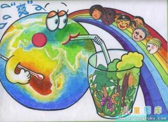 给地球多一点绿色