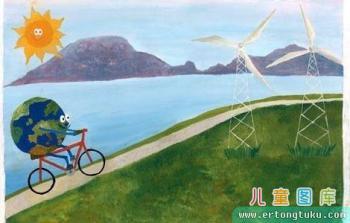 多用绿色能源 爱护地球