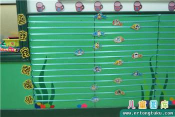幼儿园喝水区记录布置图片