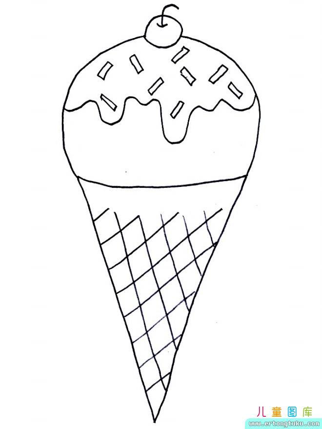 冰激凌简笔画图片 儿童简笔画食物 儿童图库