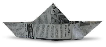 折纸墨西哥帽的方法和步骤图解