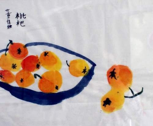 金奖中国画-枇杷