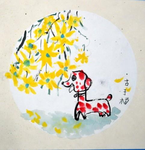 银奖中国画-国画小狗