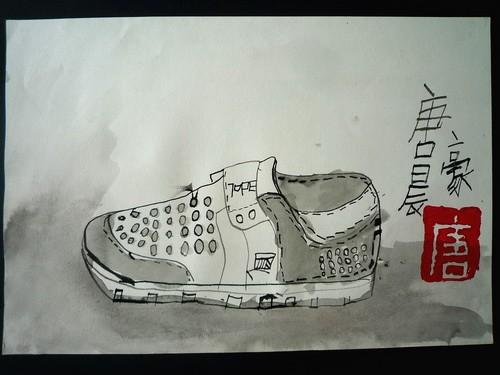 儿童水墨画金奖作品:鞋子,参赛年龄7岁