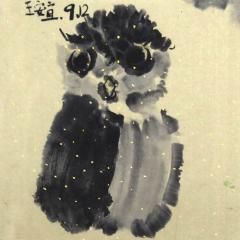 铜奖水墨画-猫头鹰